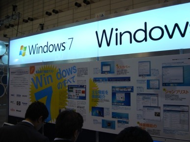 Intel's Windows 7 display.
